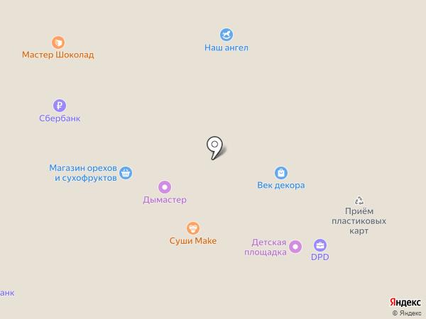 18 апельсинов на карте Новосибирска