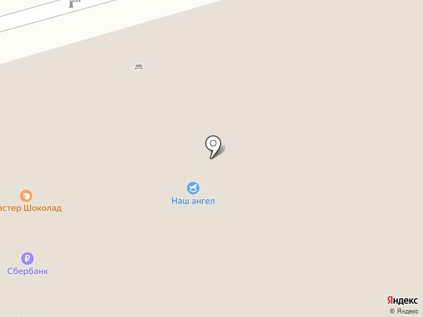 Трогай, гладь, корми! на карте Новосибирска