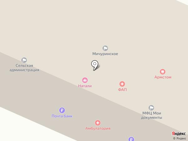 Почтовое отделение на карте Мичуринского