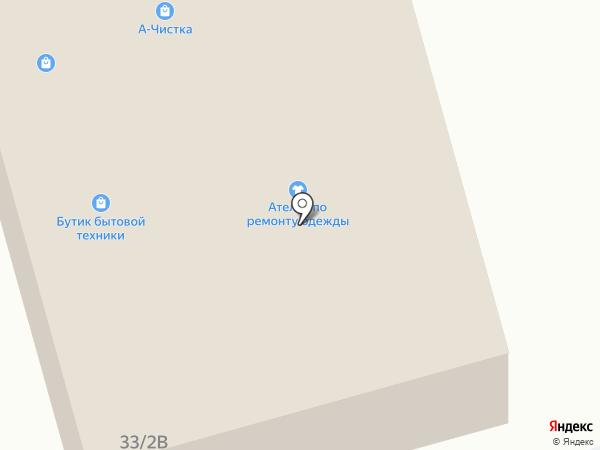Мастерская по ремонту бытовой и цифровой техники на карте Новосибирска