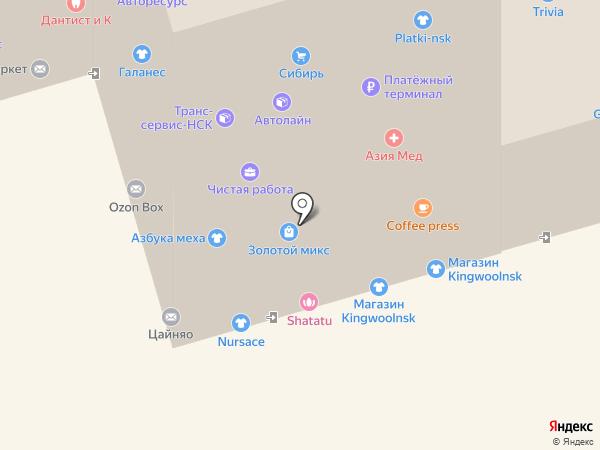 Юта на карте Новосибирска