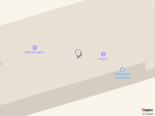 Юридический помощник на карте Новосибирска
