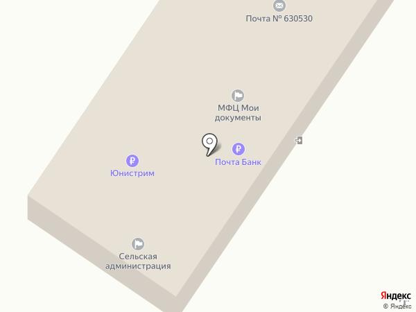 Почтовое отделение на карте Восхода
