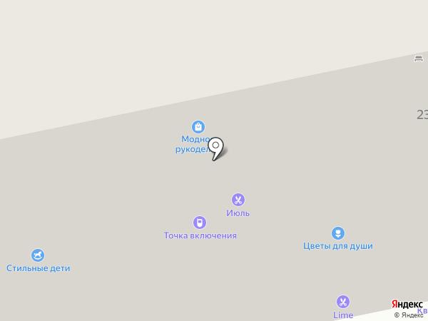 Натали на карте Новосибирска