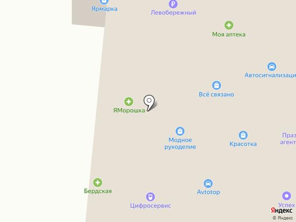 Церковная лавка на карте Бердска