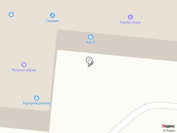 Комплимент на карте Бердска