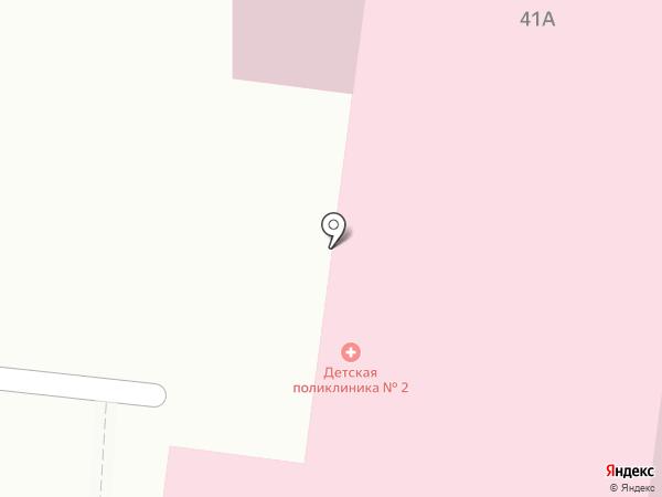 Детская поликлиника №2 на карте Бердска