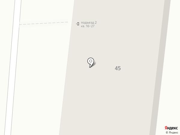 Все для всех на карте Бердска