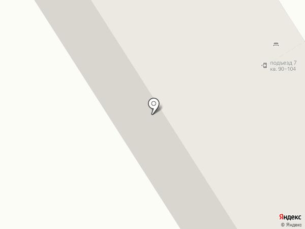 Белый замок на карте Бердска