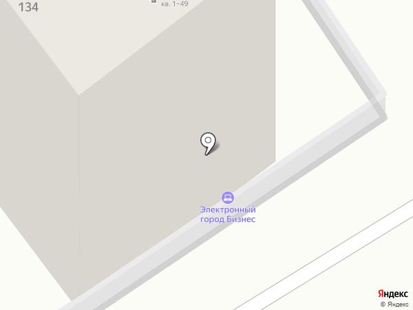КамСан-Сервис на карте Бердска
