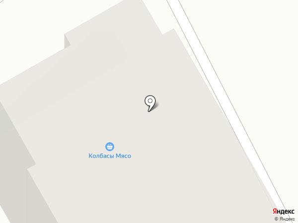 КАПИТАЛ на карте Бердска