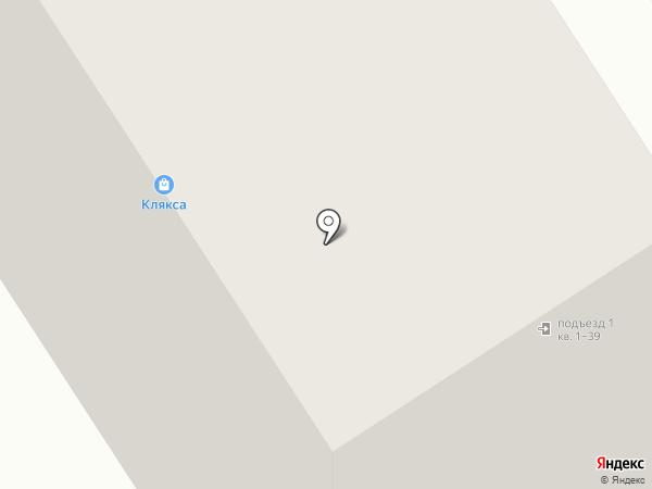 Паровозик на карте Бердска