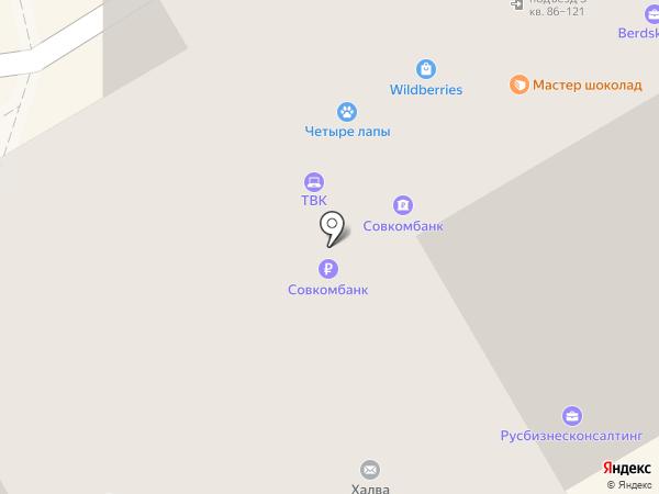 Colt на карте Бердска