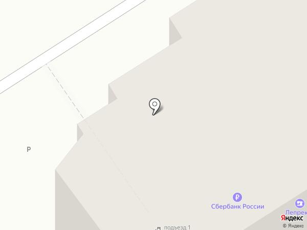 Тенториум на карте Бердска