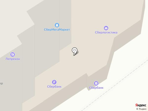 Банкомат, Сбербанк, ПАО на карте Бердска