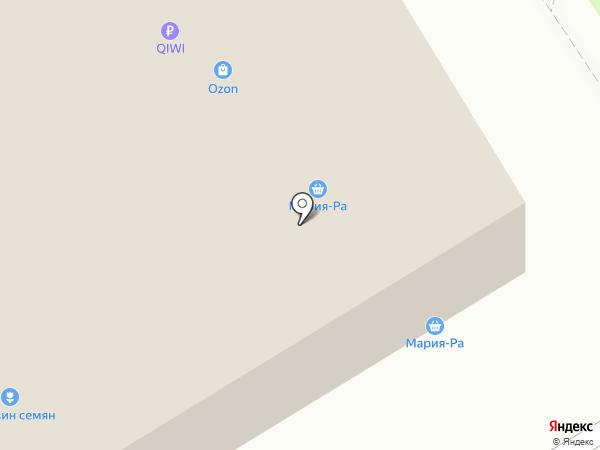 Магазин косметики на карте Бердска