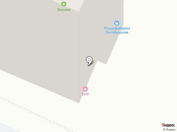 Evvi на карте Бердска