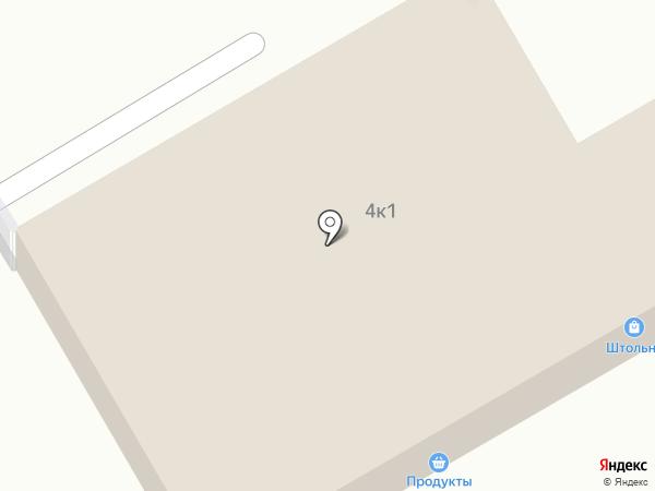ШТОЛЬНЯ на карте Бердска