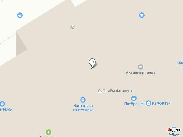 ЗОЛОТО СКИФОВ на карте Бердска