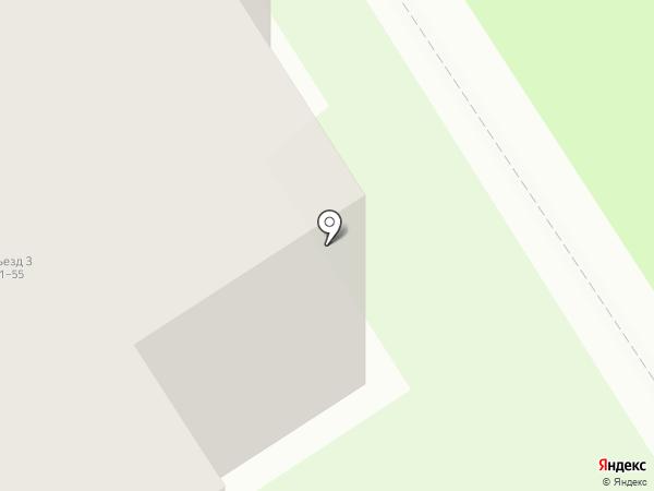 Хмельная аптека на карте Бердска