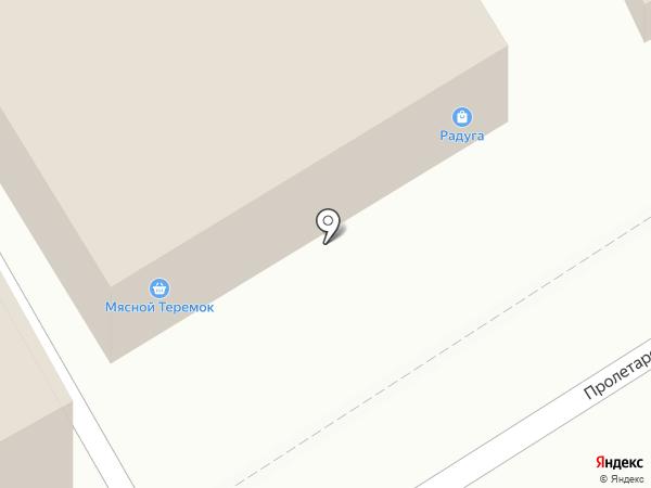Дружба на карте Бердска