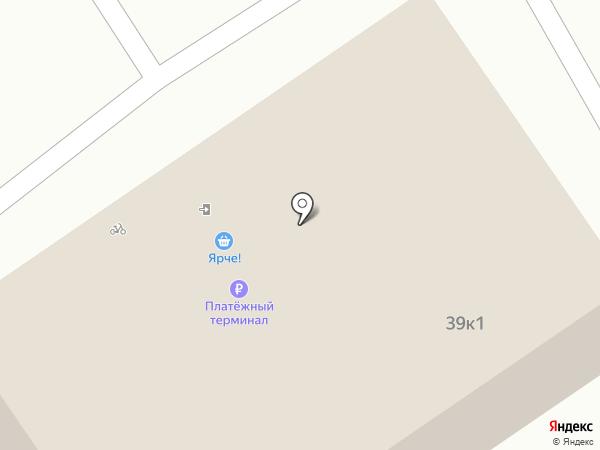Ярче! на карте Бердска