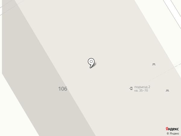 Красивые люди на карте Бердска