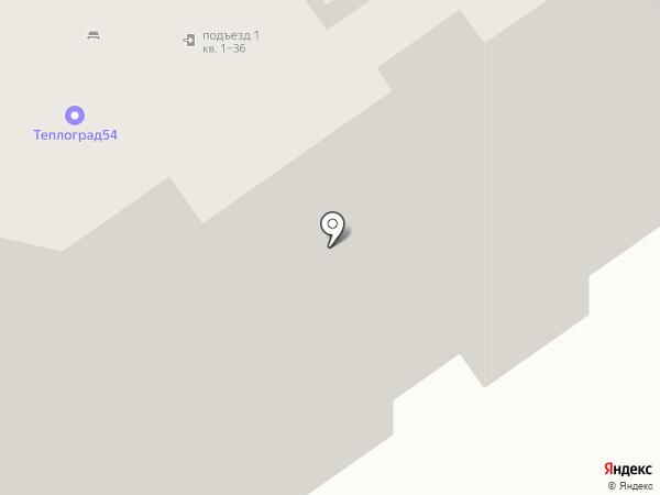 Авто-Партнер54 на карте Бердска