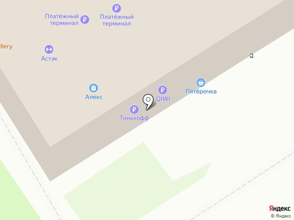 Ирис на карте Бердска