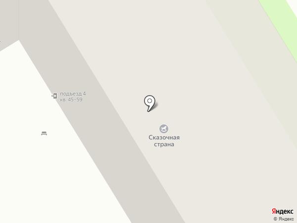 НЕПОСЕДА на карте Бердска