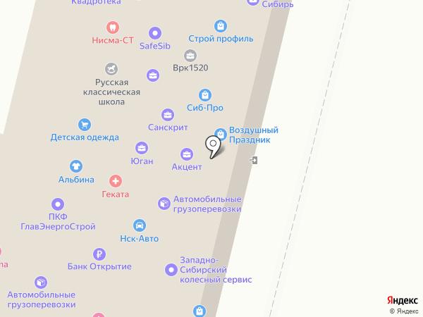 Кукла на карте Новосибирска