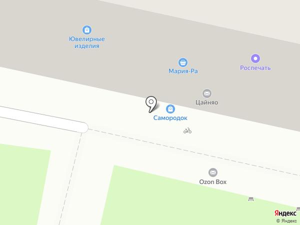 Магазин компьютерных и телефонных принадлежностей на карте Новосибирска