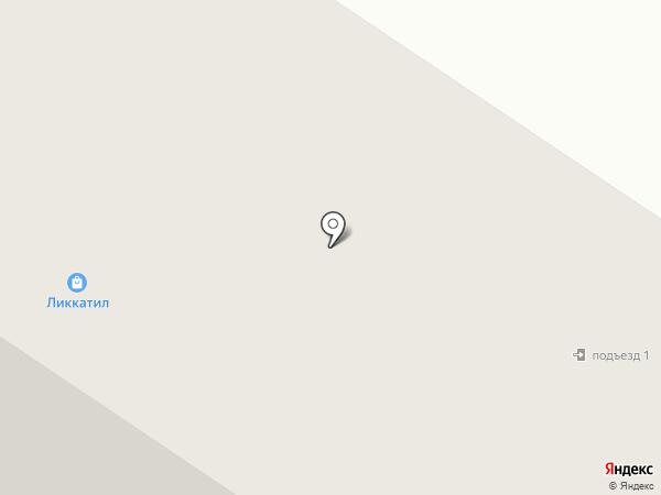 Миапак на карте Бердска