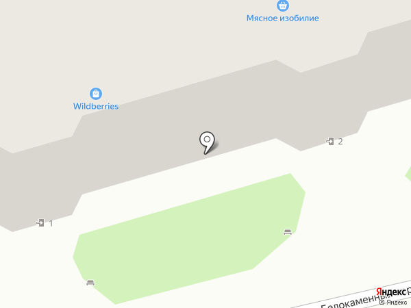 КРИСТАЛЛ на карте Бердска