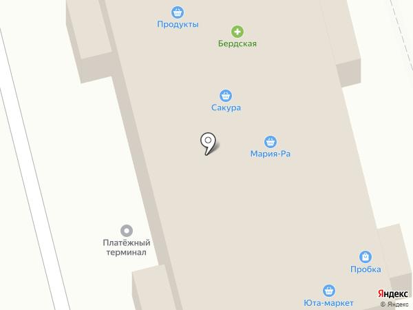 Boulanger на карте Бердска