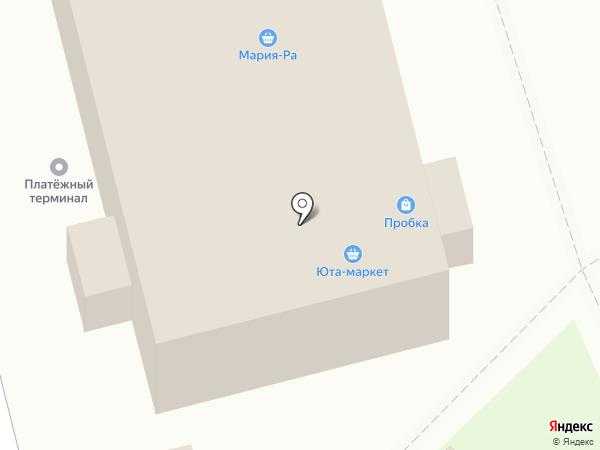 Comepay на карте Бердска
