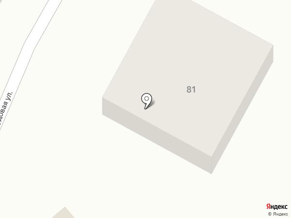 АПЕЛЬСИН на карте Бердска