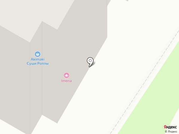 КЕГА на карте Бердска