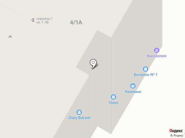 Кассиопея на карте Бердска