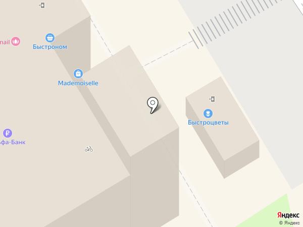 Город Башмачков! на карте Бердска