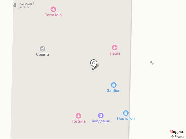 Магазин запчастей для бытовой техники на карте Новосибирска