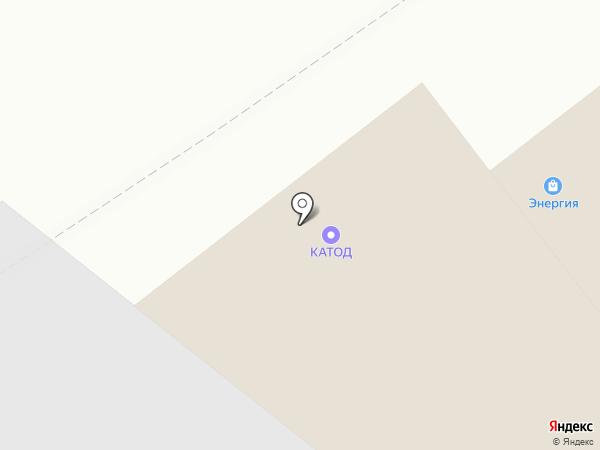 КАТОД на карте Бердска