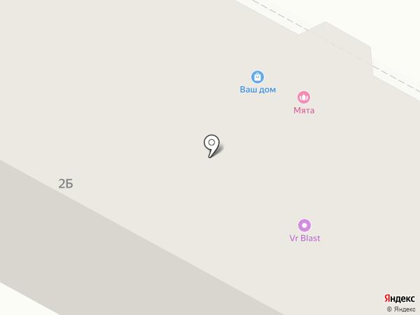 Fiesta на карте Бердска