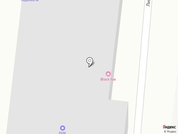 Буфет на карте Бердска