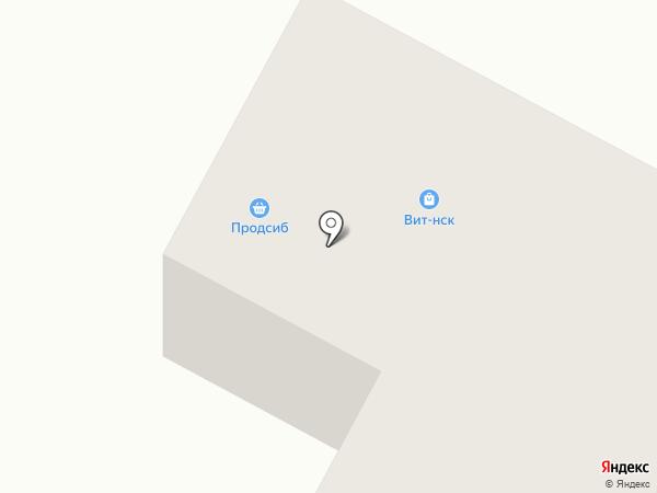 Шаринский на карте Бердска