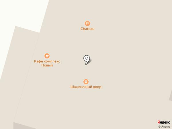Мангал на карте Бердска