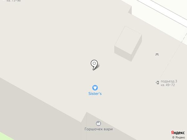 СантехЦентр на карте Бердска