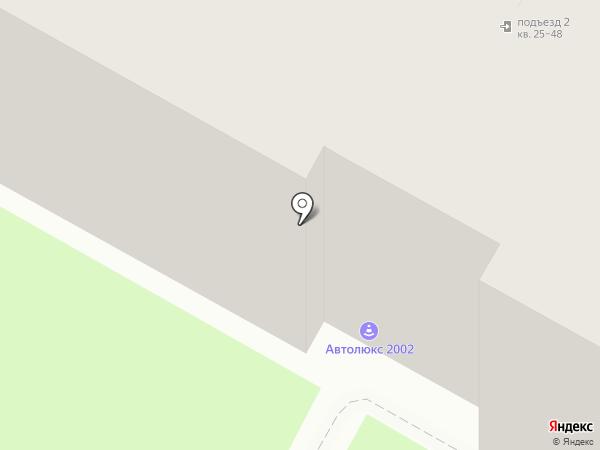 Автолюкс 2002 на карте Бердска
