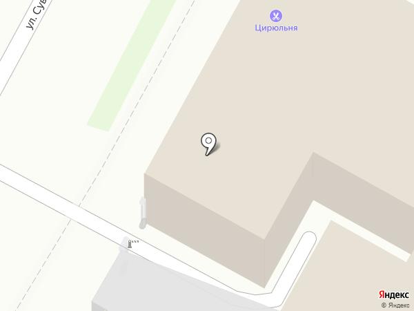 Цирюльня на карте Бердска