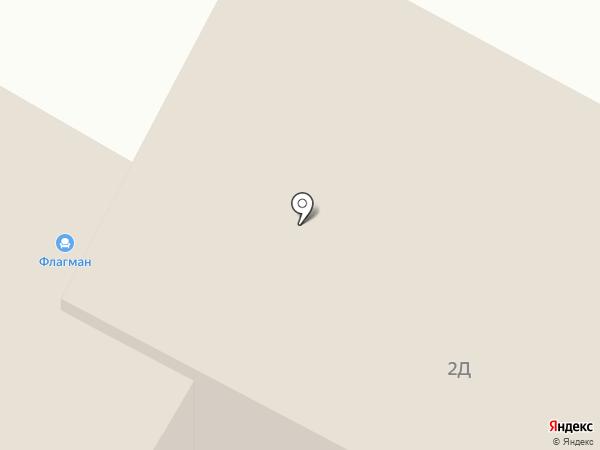 ЖарКухни на карте Бердска
